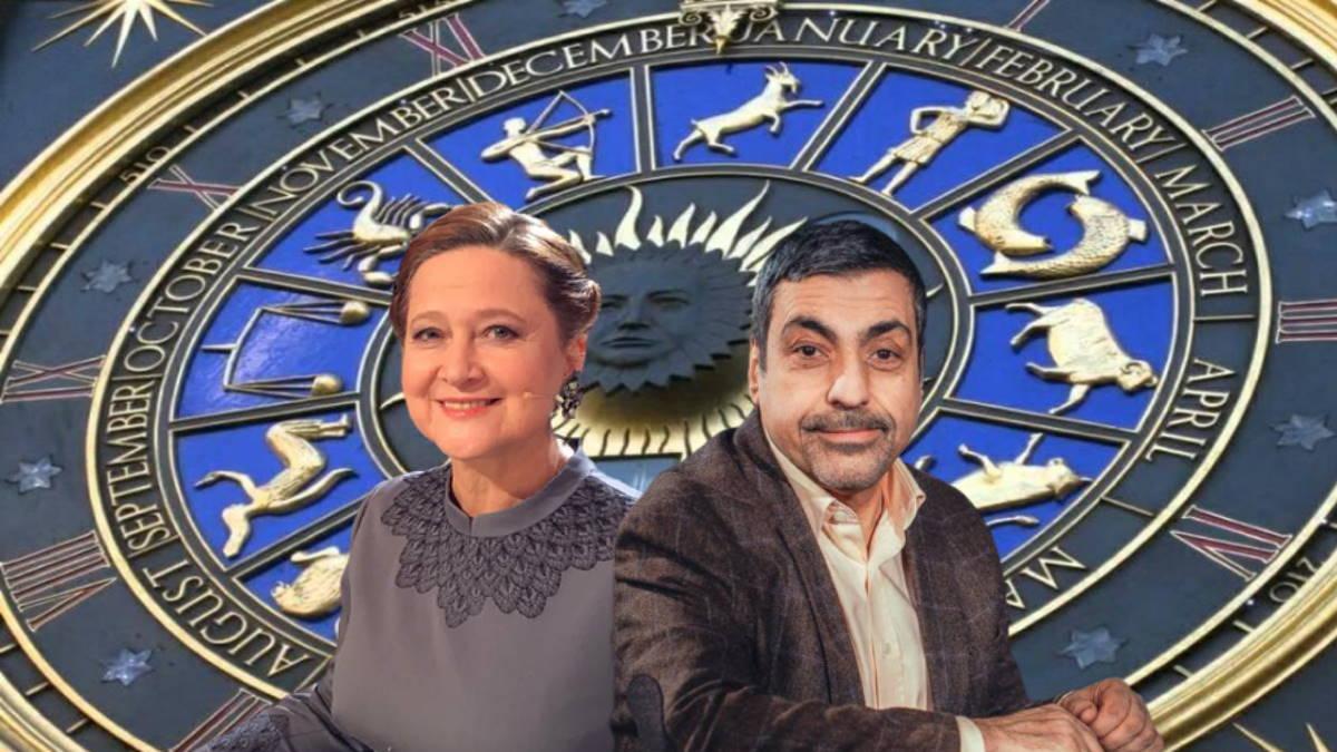 Тамара и Павел Глоба гороскоп