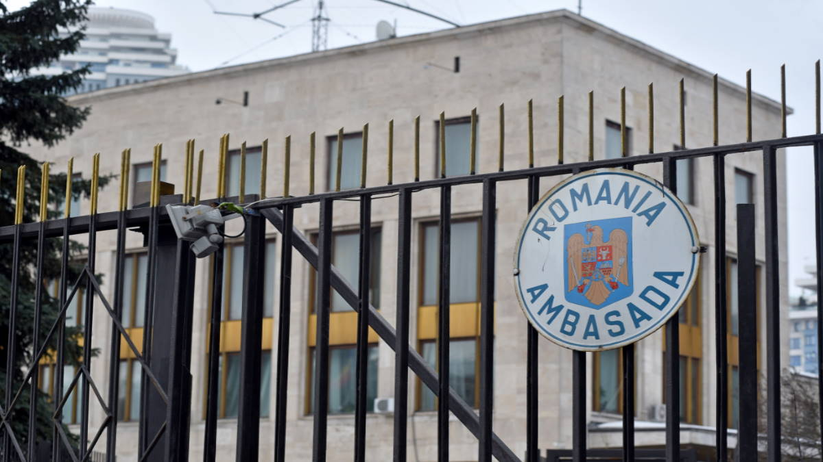 Здание посольства Румынии в Москве