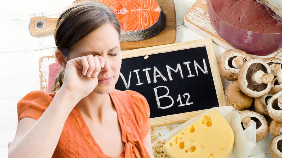 витамин B12 и плохое зрение