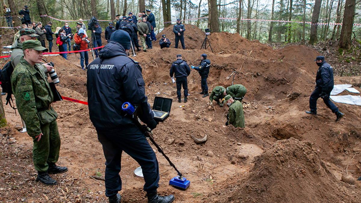 Уголовное дело о геноциде Белоруссия