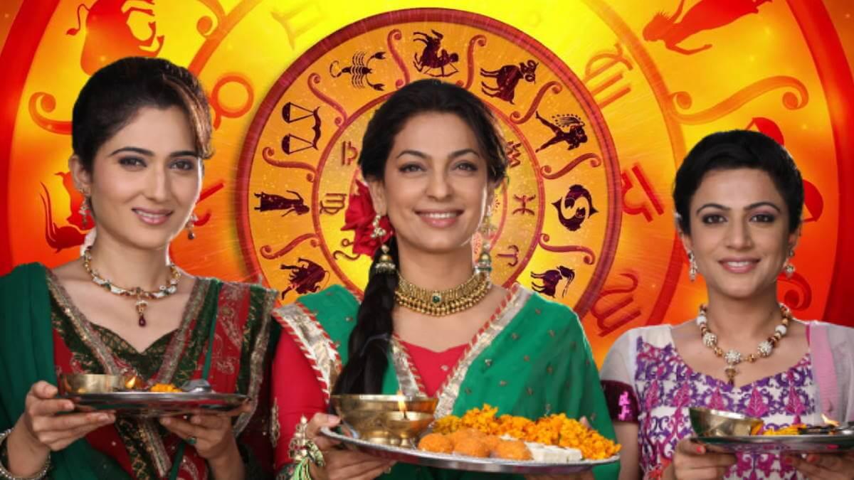 индийский гороскоп еда