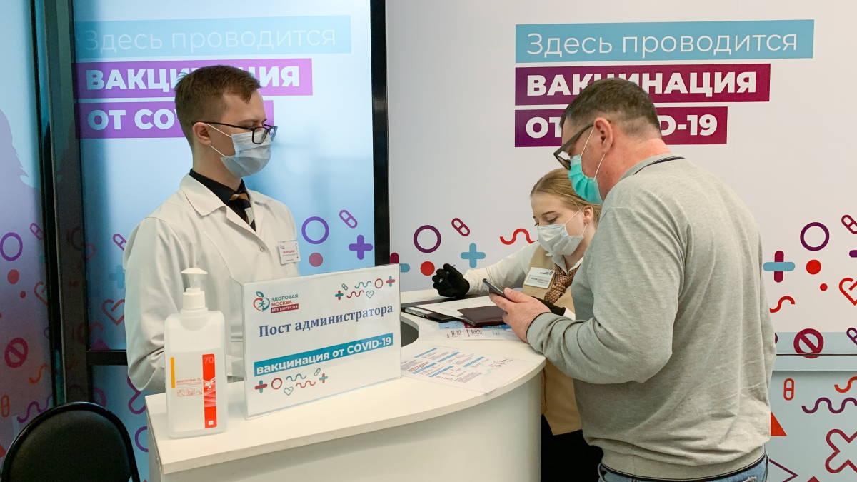 Прививка вакцинация от коронавируса