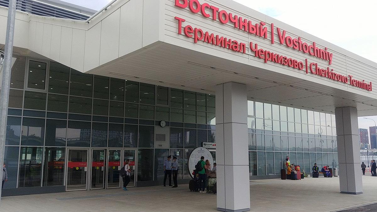 Вокзал Восточный Терминал черкизово Москва