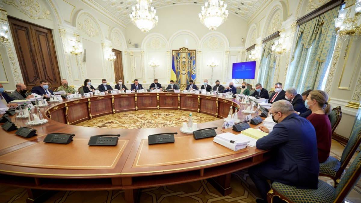 Совет безопасности Украины
