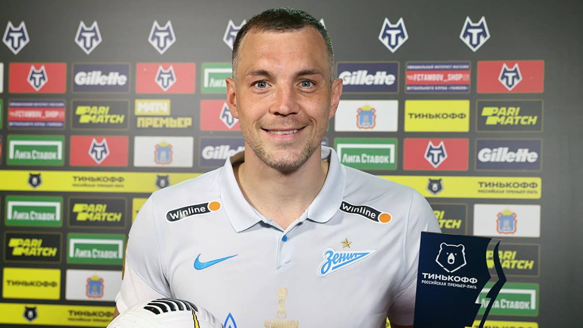 Артём Дзюба забил 20 голов