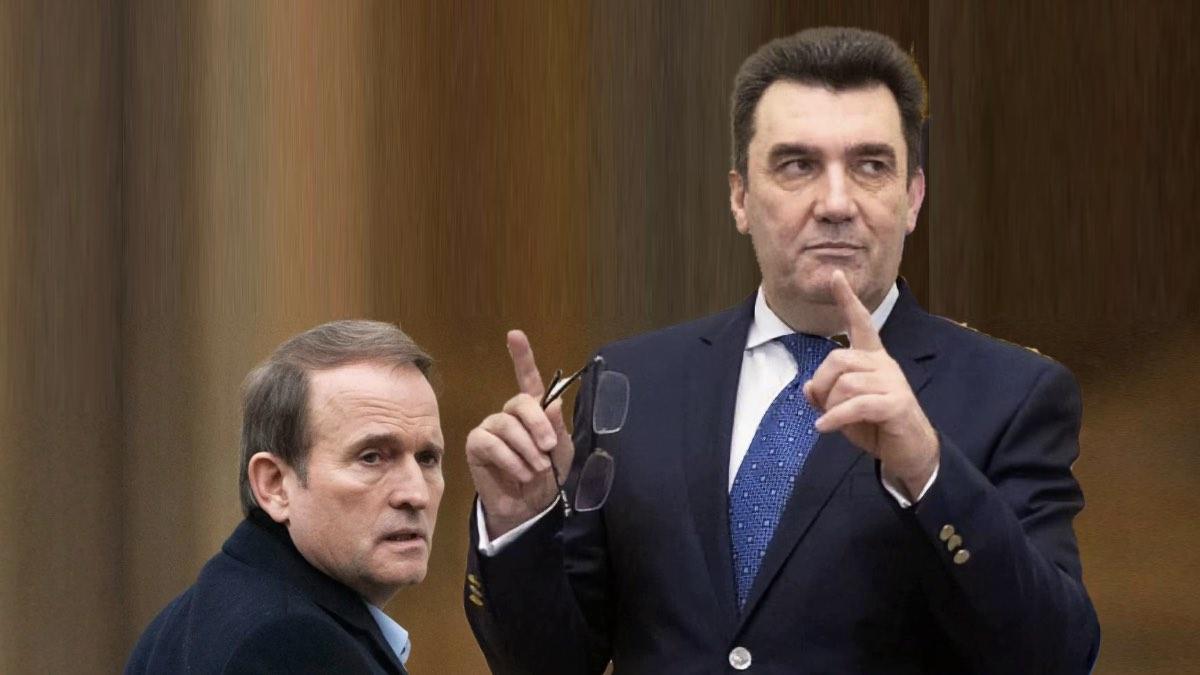 Данилов и Медведчук Украина