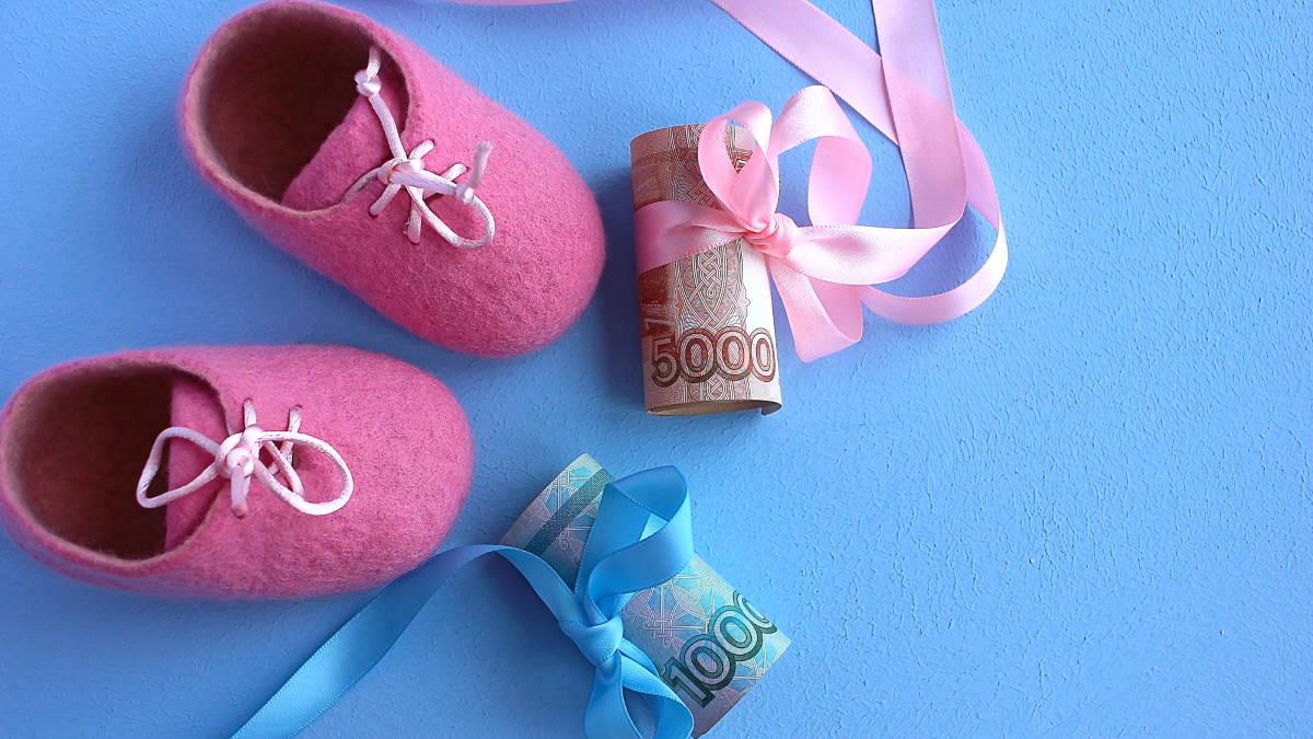Материнский семейный капитал