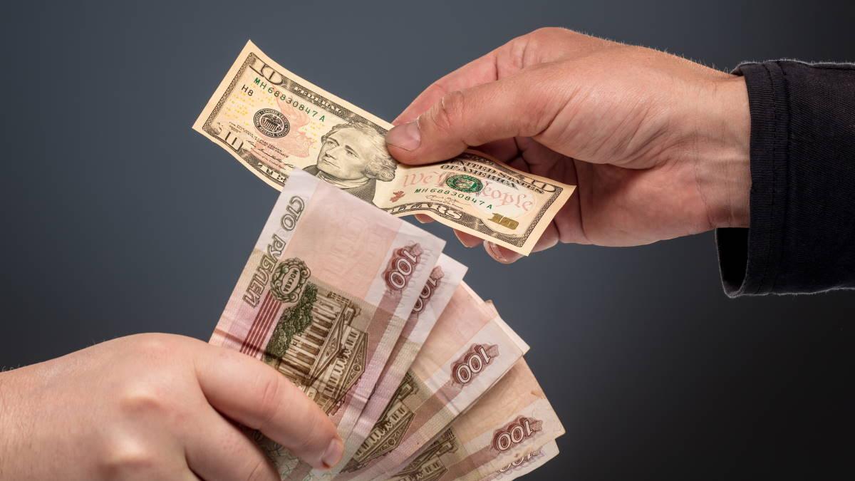 Доллары рубли обмен курс
