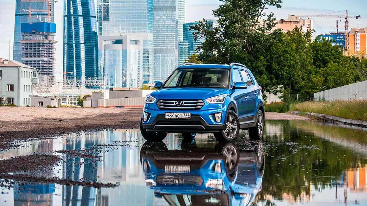 Hyundai Creta синяя