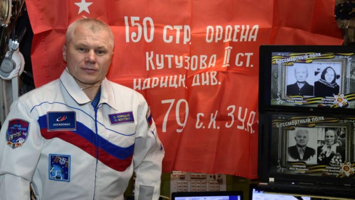Космонавт Олег Новицкий
