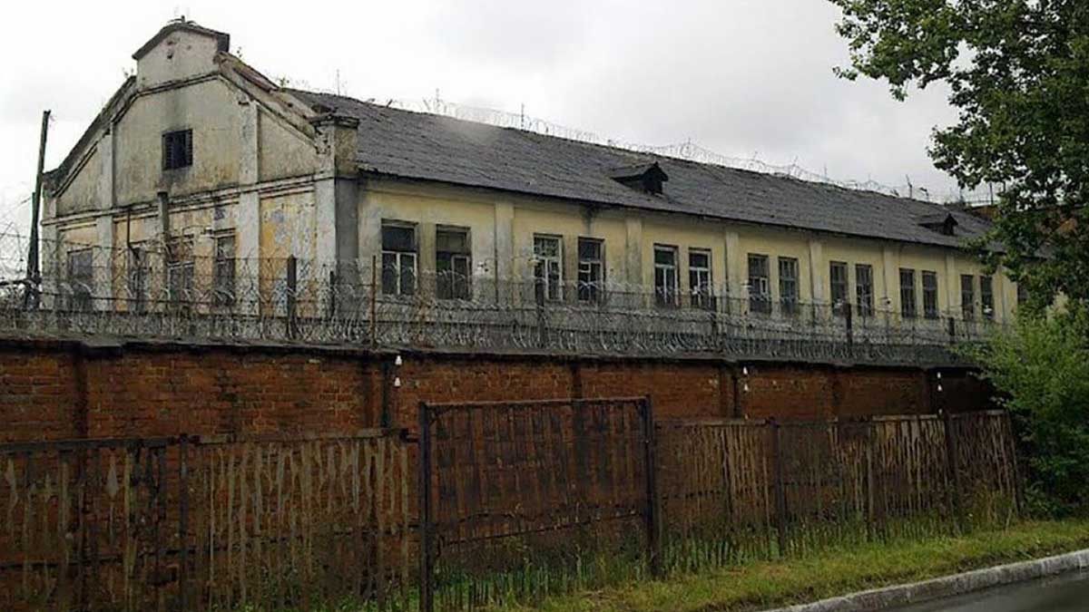 Львовская исправительная колония №48