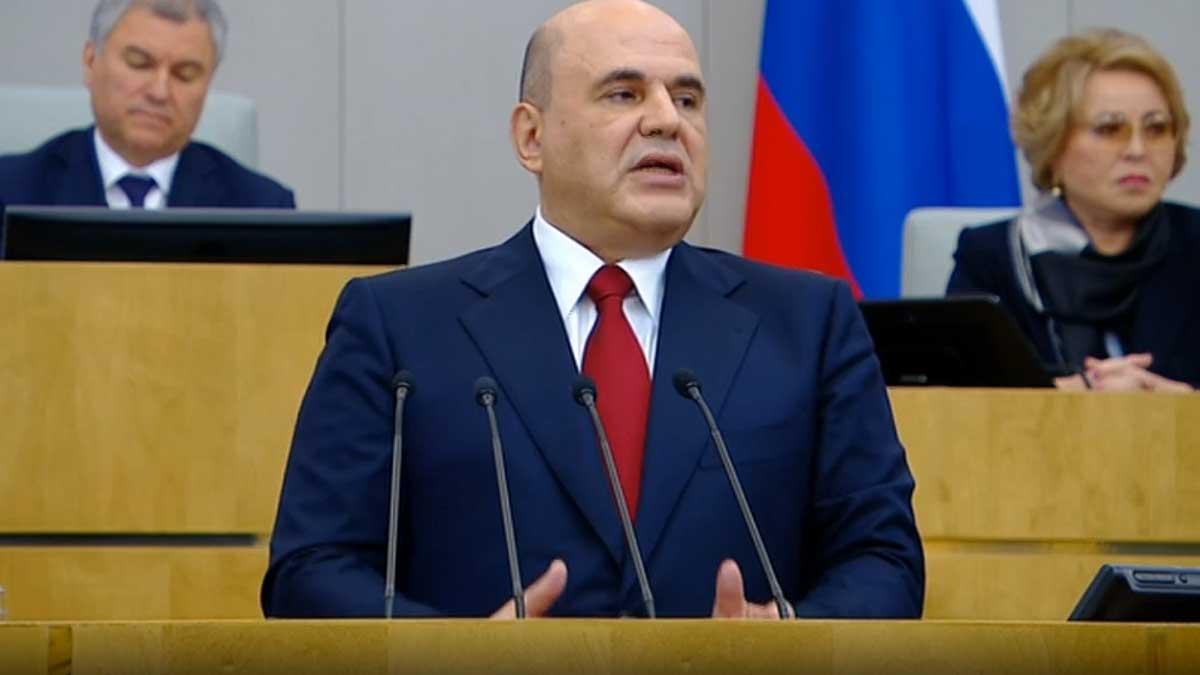 Михаил Владимирович Мишустин российский государственный и политический деятель, экономист