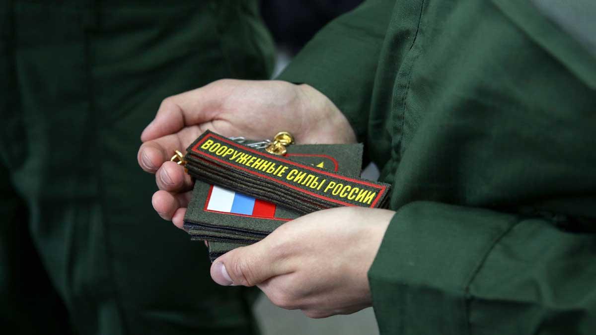 Военнослужащие россия
