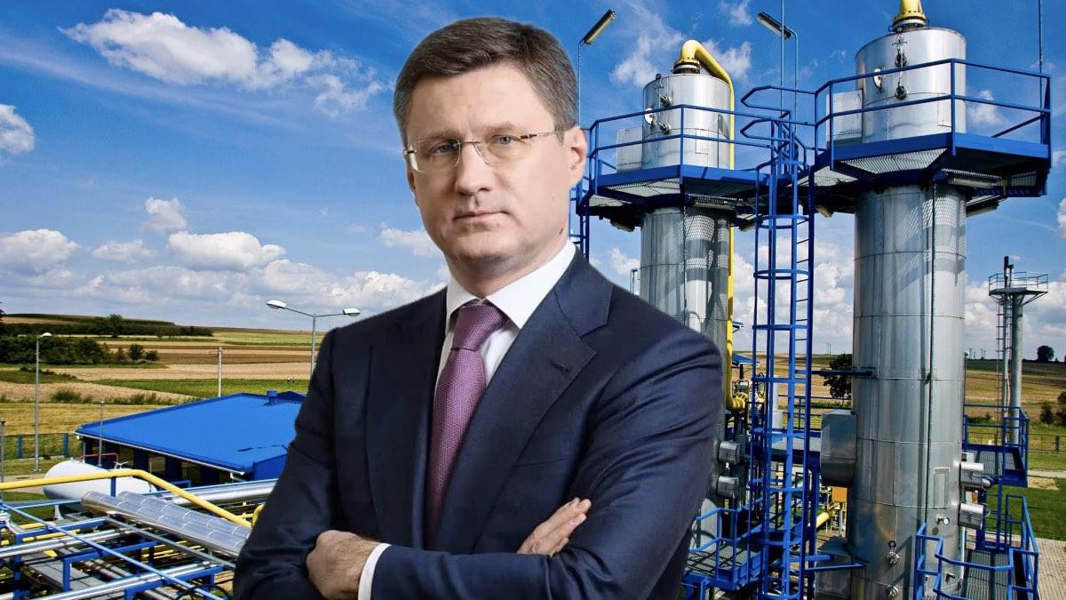 Александр Новак, заместитель председателя правительства Российской Федерации