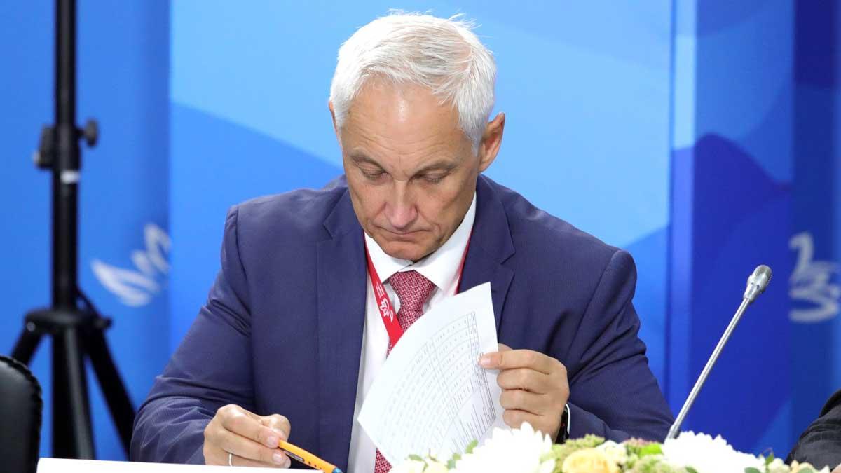 Первый вице-премьер РФ Андрей Белоусов