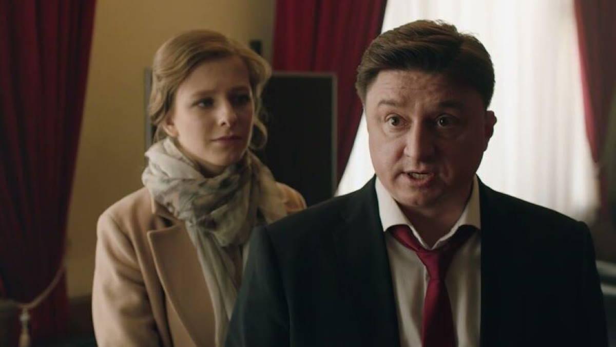 Кадр из фильма Проклятый чиновник