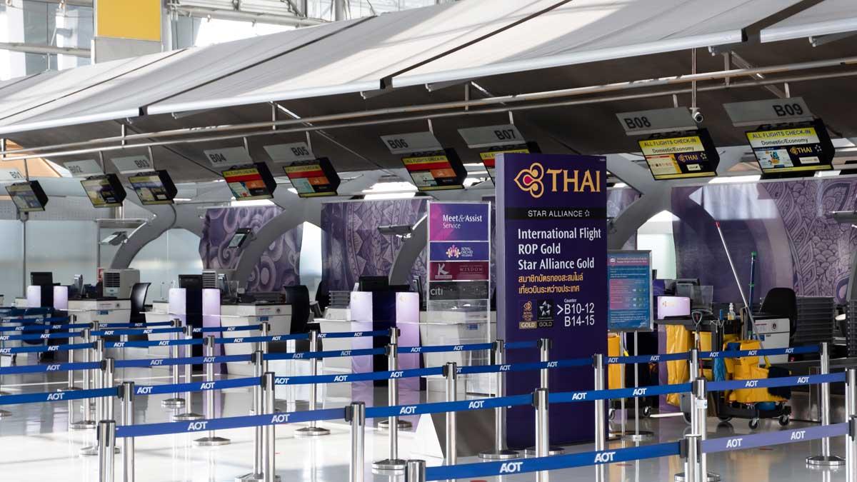аэропорт Тайланд