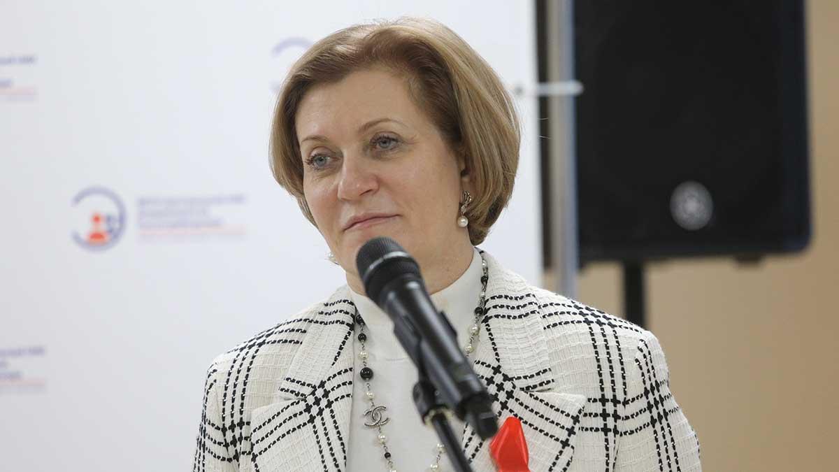 Роспотребнадзор Анна Попова