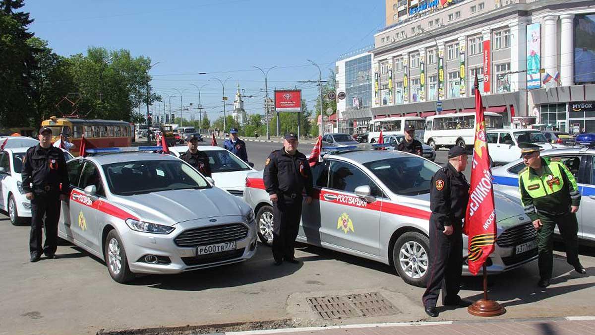 В Росгвардии провели автопробег Москва регионы