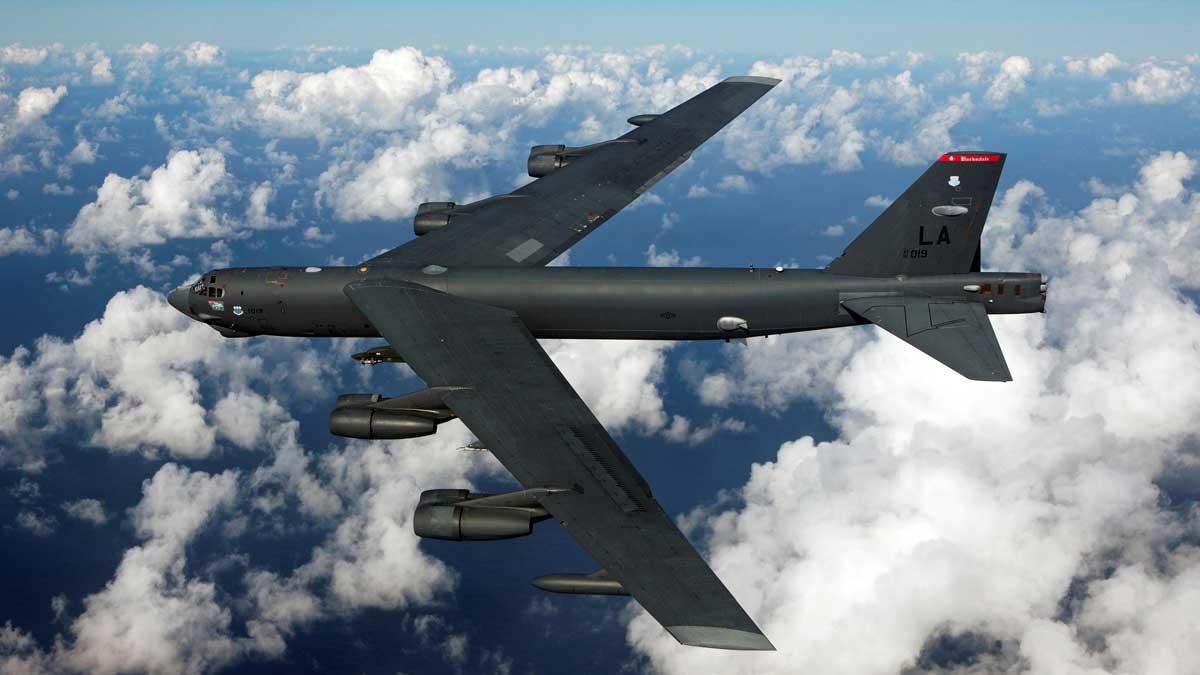 Ядерный бомбардировщик ВВС США