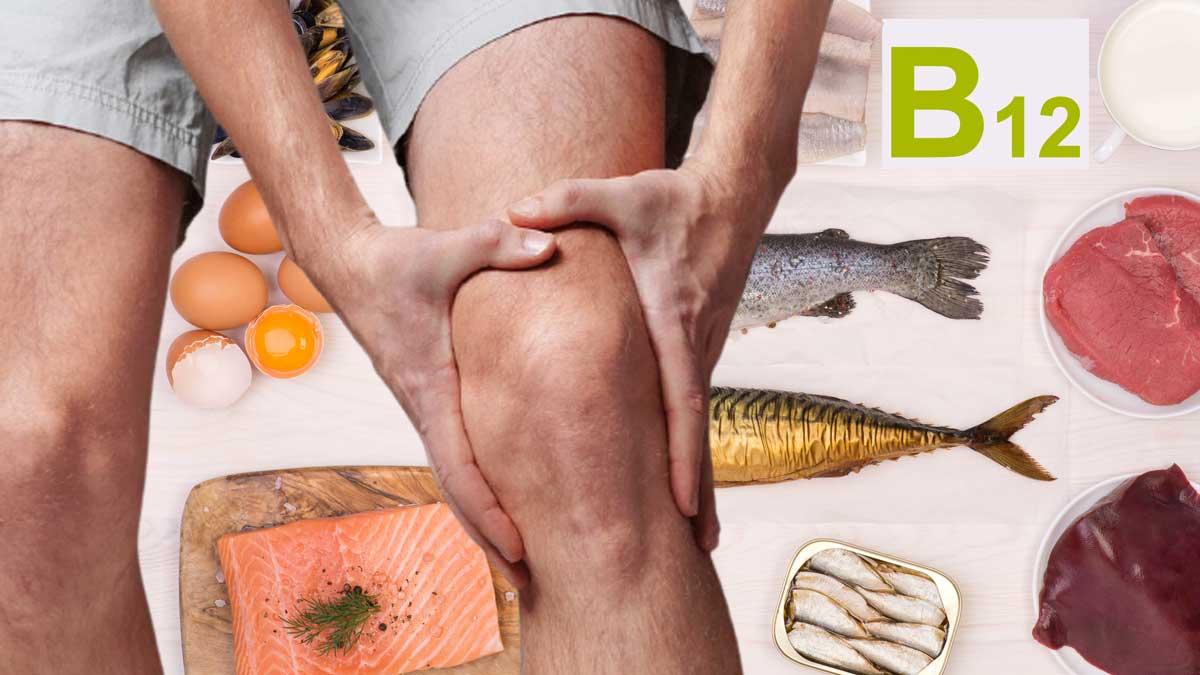 болят ноги продукты витамин B12