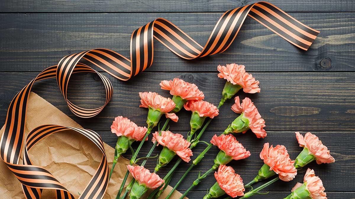 цветы букет георгиевская лента