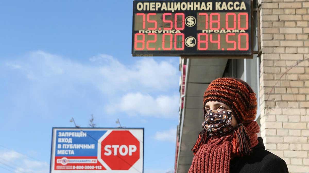 девушка маска курсы валют Москва