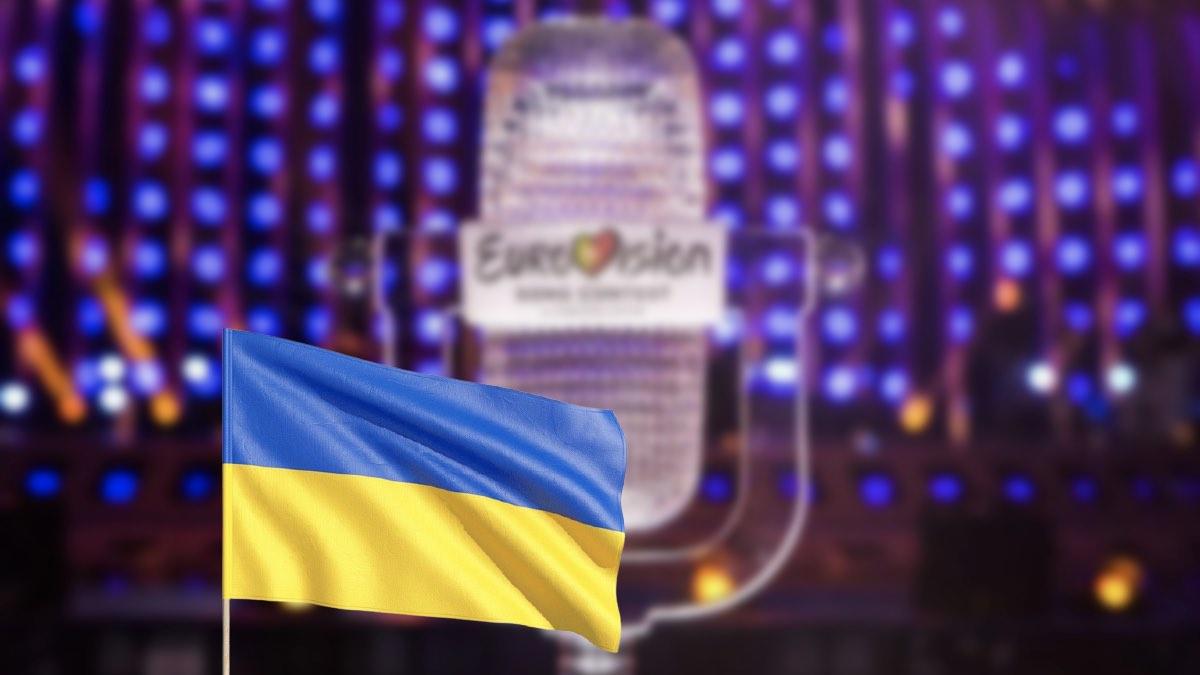 евровидение украина флаг