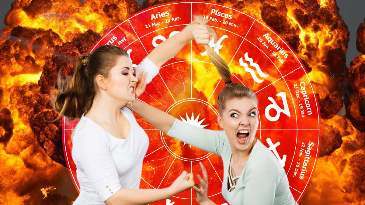 гороскоп агрессия