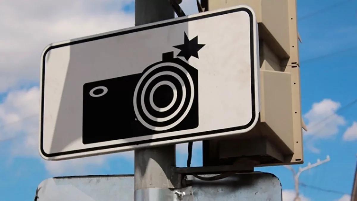 знак видеоконтроля ПДД на столбе