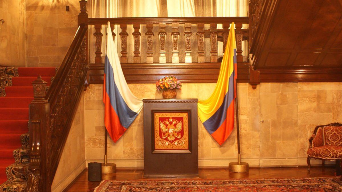 посольство России в Колумбии флаги