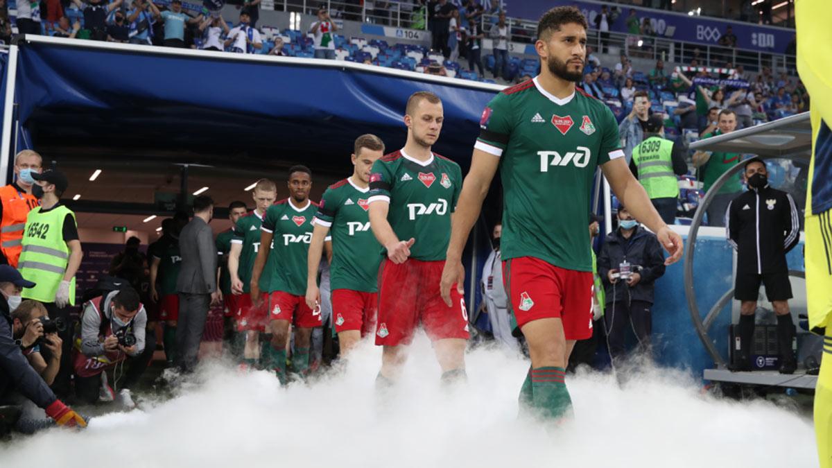 ФК «Локомотив» рпл футбол команда