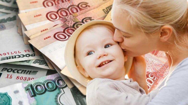мама целует ребенка деньги рубли