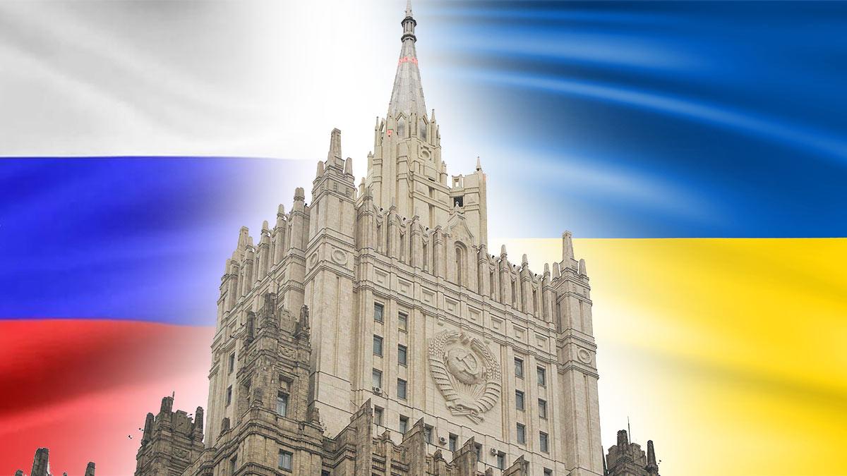 флаг россии украины здание мид РФ