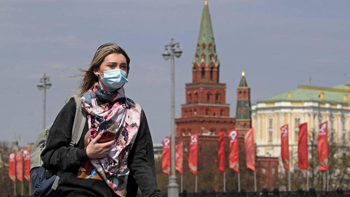 москва девушка в медицинской маске