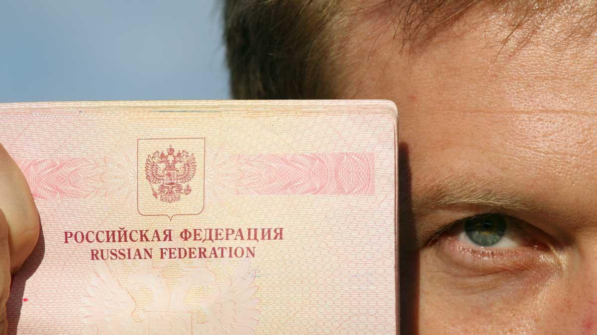 мужчина паспорт