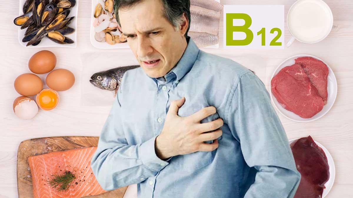 мужчина держится за сердце продукты витамин B12