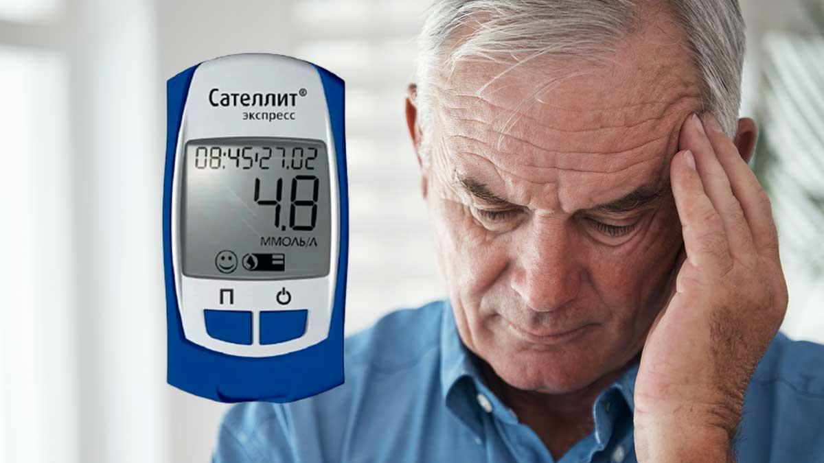 мужчина головная боль глюкометр диабет