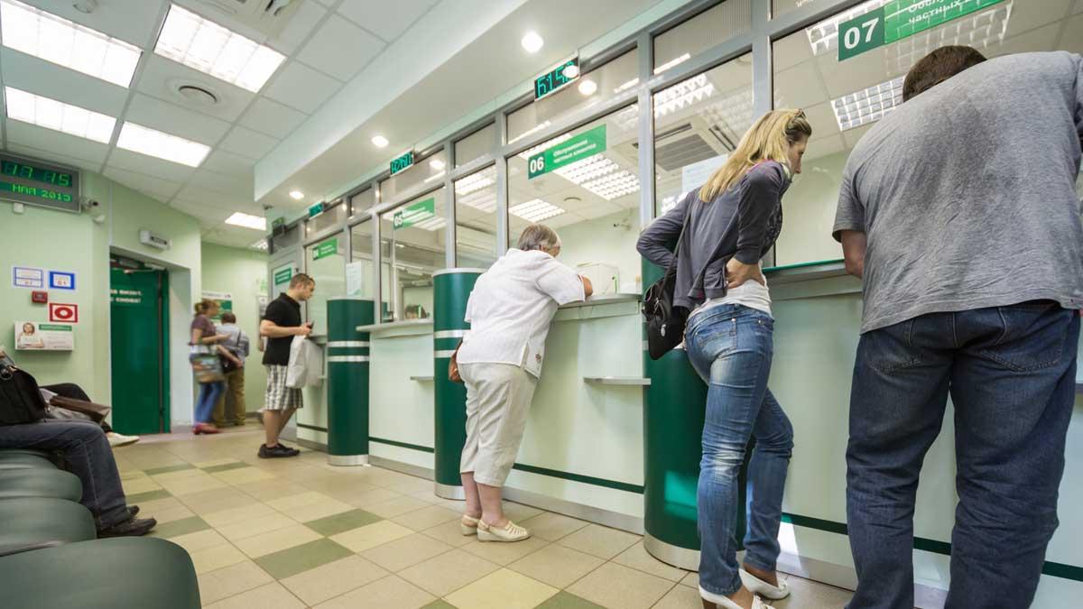офис банка люди очередь