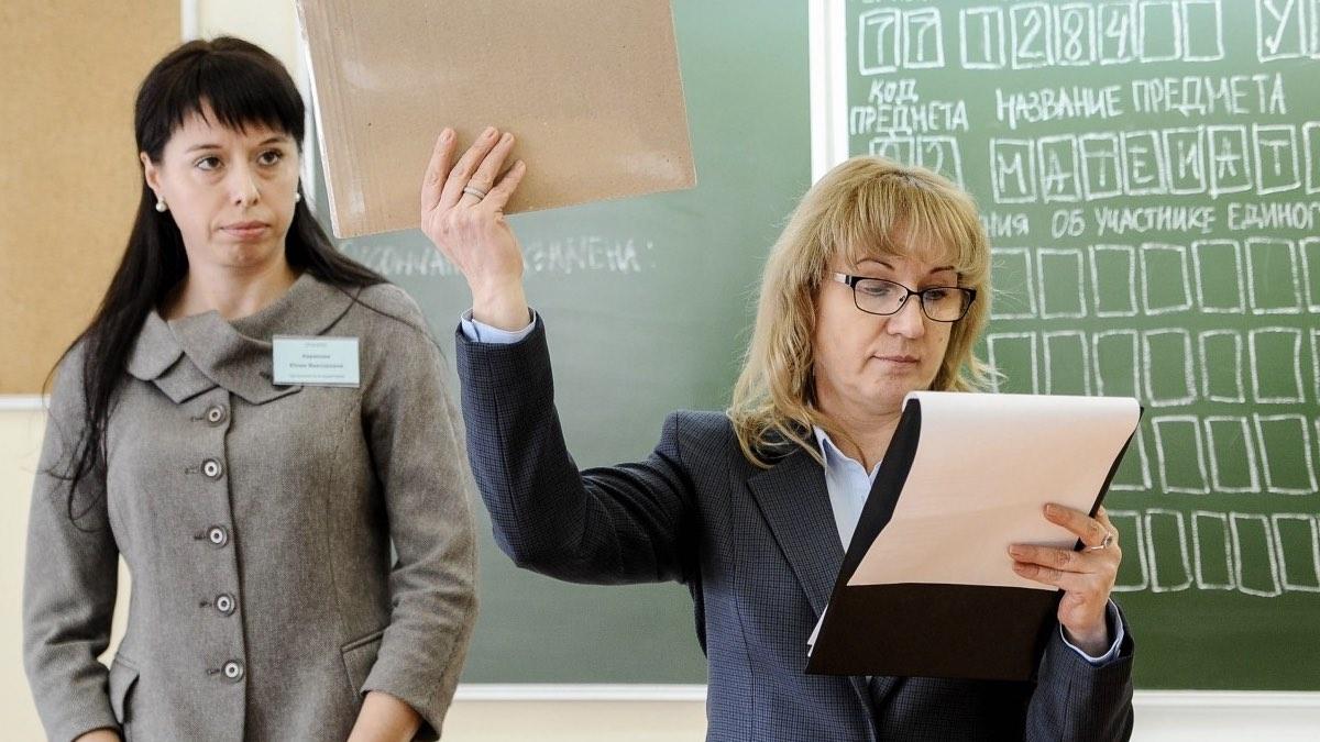 пакет ЕГЭ в руке директора школы