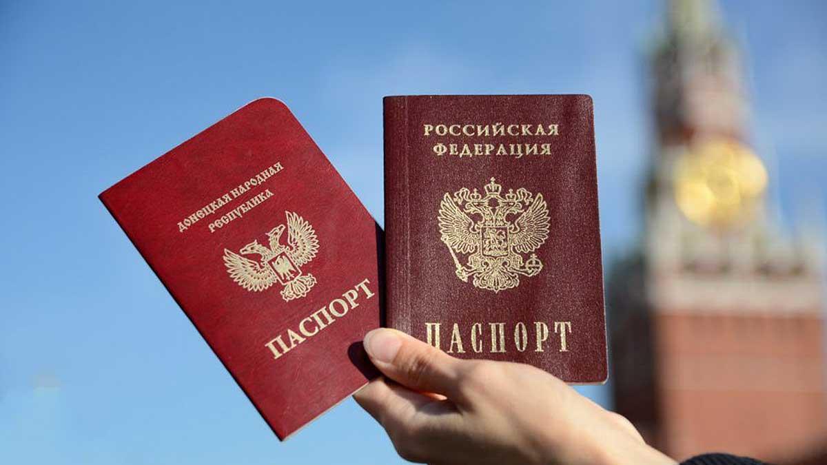 паспорт ДНР паспорт России Кремль