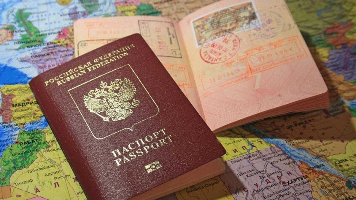 паспорт карта