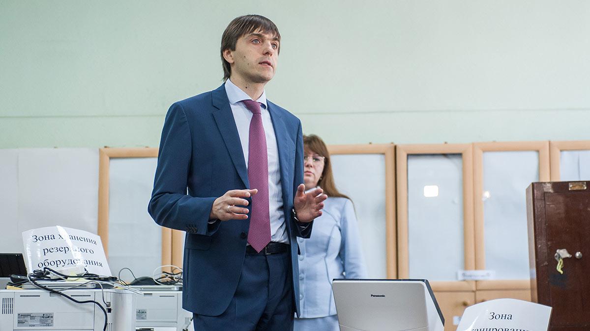 Сергей Кравцов Министр просвещения Российской Федерации