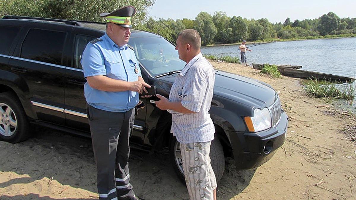 штраф за парковку у водоема