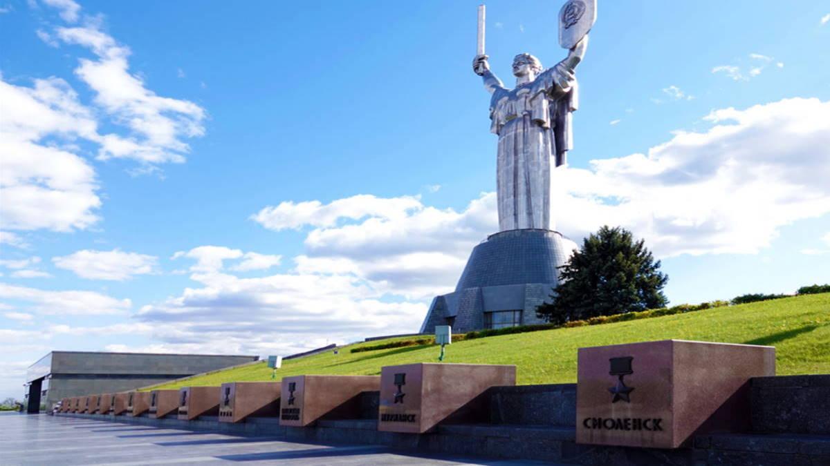 Аллея городов-героев в Киеве