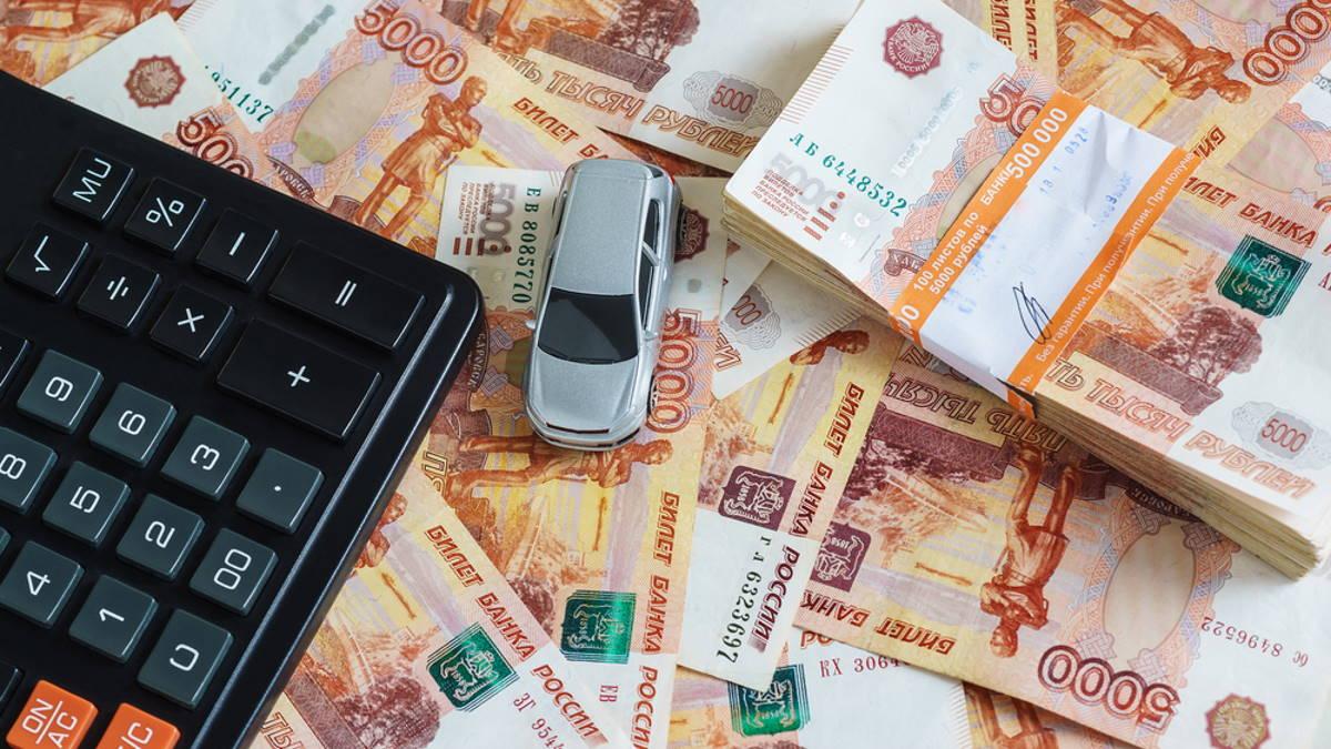 Автомобиль рубли автокредит покупка продажа