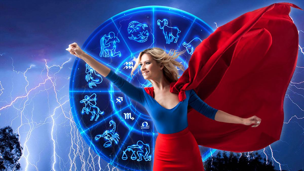 женщина суперспособности гороскоп знаки зодиака