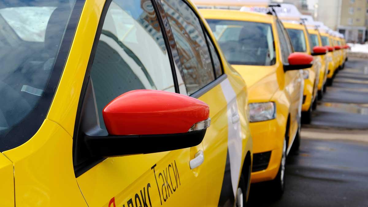 такси Москва машины