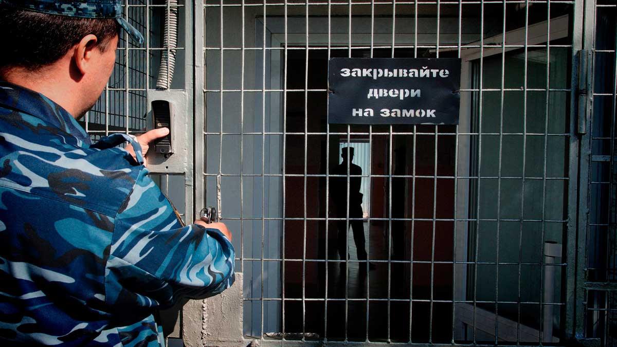 тюрьма колония решетка