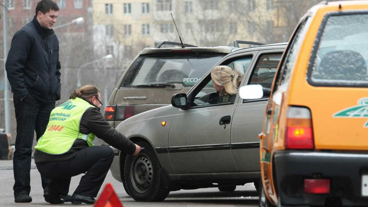 ДТП аварийный комиссар